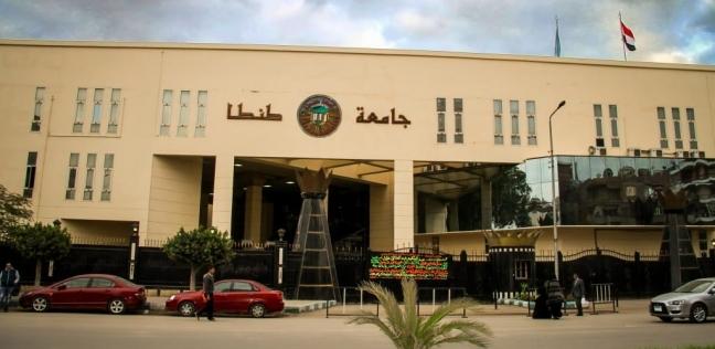 حصول كلية التمريض بجامعة طنطا على شهادة ضمان الجودة