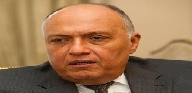 غدا.. وزير الخارجية ورئيس المخابرات العامة يتوجهان إلى أديس أبابا