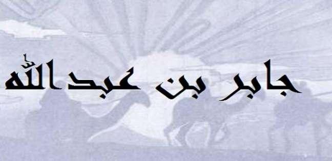 «علشانك يا بلدي» ينظم مبادرة للتعلم من صحابة الرسول