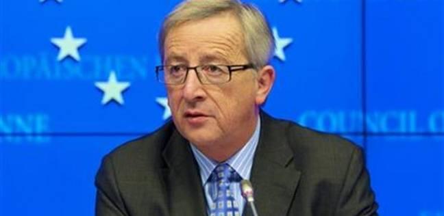 """اتفاق """"أوروبي-أمريكي"""" على إطار جديد للعلاقات التجارية"""