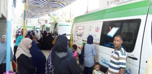 الأحد.. قافلة طبية مجانية تضم 8 تخصصات بسيدي سالم في كفر الشيخ