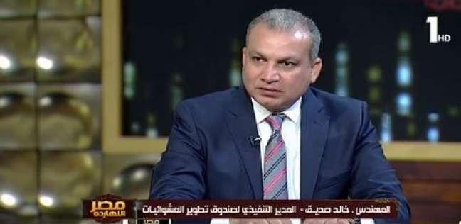 """خالد صديق: المحال التجارية بـ""""روضة السيدة"""" مفتوحة للجميع في مزاد حر"""