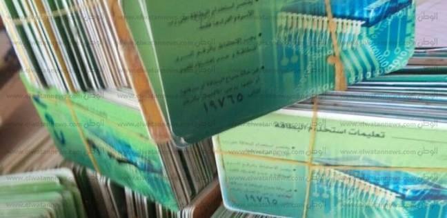 """""""الوزراء"""" يناشد المواطنين التقدم بطلب لإصدار بطاقات تموينية"""