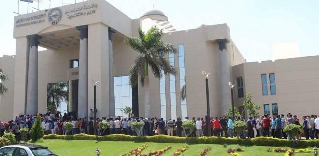 جامعة مصر تعلن قيمة المصروفات الدراسية لكلياتها للعام الدراسي الجديد