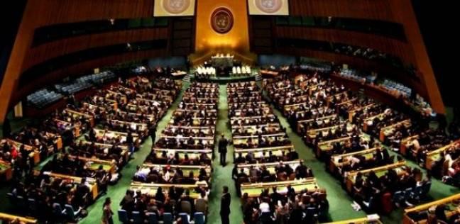 «العربية لحقوق الإنسان» تعيد إحياء حملتها لدعم القدس في الأمم المتحدة