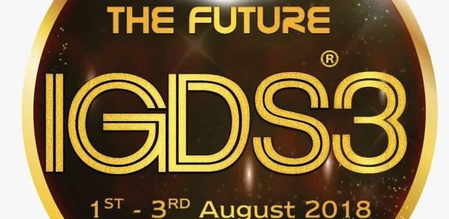"""""""أطباء أسنان الجيزة"""" تنظم المؤتمر الدولي أول أغسطس المقبل"""