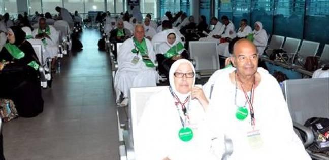 مطار القاهرة يستقبل بعثة حج أسر شهداء ومصابي الجيش والشرطة