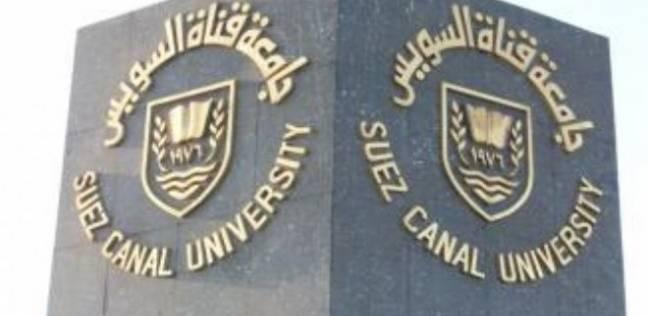 مستشفيات جامعة قناة السويس تعلن عن وظائف شاغرة للأطباء