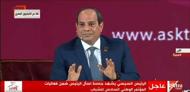 السيسي: ندعم الجيش الليبي.. ومع إجراء انتخابات في أسرع وقت ممكن بها