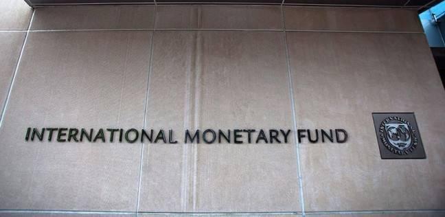 مصدر حكومي: تأجيل تسليم الشريحة الخامسة من قرض «النقد الدولي» لمصر إلى يناير 2019
