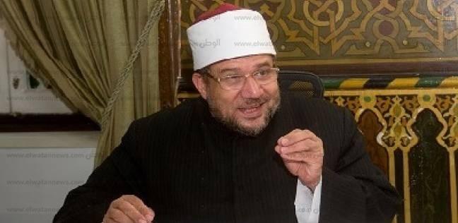 وزير الأوقاف يشكر الرئيس لرعايته مؤتمر المجلس الأعلى للشؤون الإسلامية
