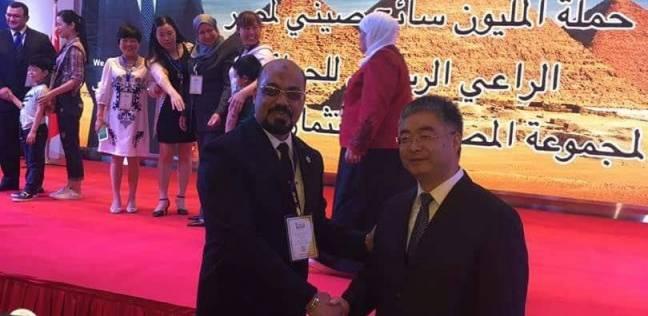 تنمية السياحة الصينية توقع برتوكول تعاون لجذب مليون سائح