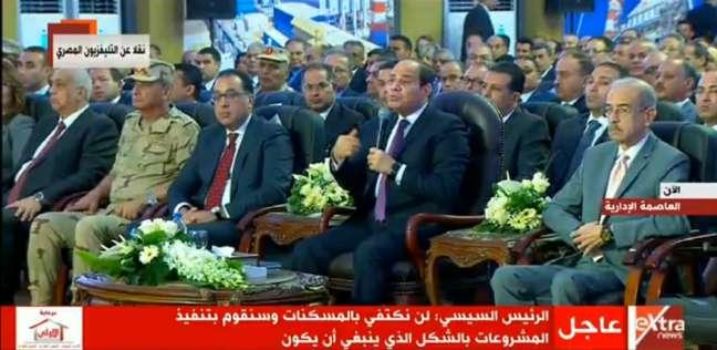 """السيسي للشعب: """"اصبروا وستروا العجب العُجاب في مصر"""""""