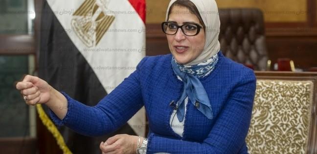 """وزيرة الصحة: القضاء على """"قوائم الانتظار"""" تجربة مصرية 100%"""