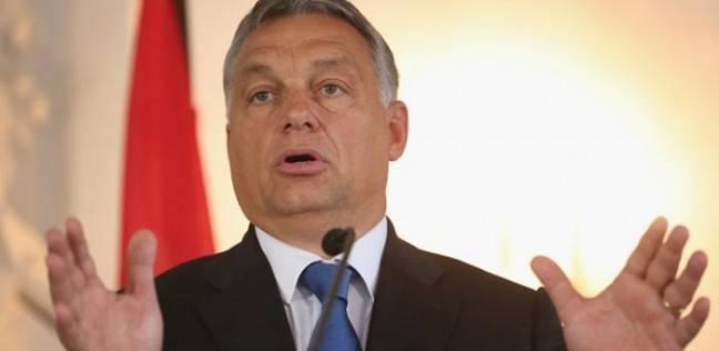 """رئيس الوزراء المجري يندد بـ""""ابتزاز"""" الاتحاد الأوروبي"""