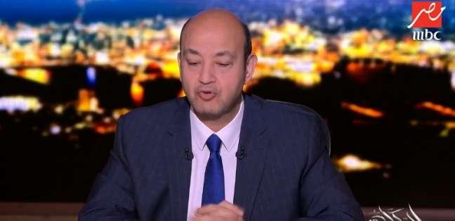 """عمرو أديب: صحف إنجليزية تشير إلى أن حريق نوتردام """"متعمد"""""""