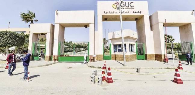 الجامعة الألمانية بالقاهرة تنضم لأكاديمية «ريد هات» لتدريب كوادر بشرية