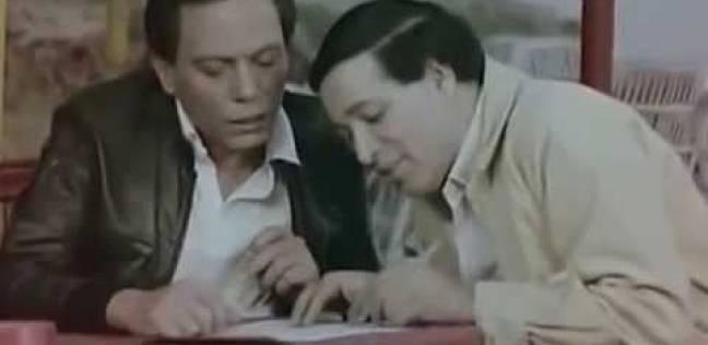 """مشهد من فيلم سلام يا صاحبي """"امضي يا أشول"""""""