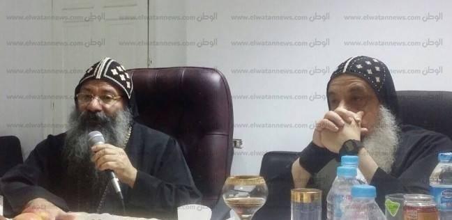 """الكنيسة تنفي لـ""""الوطن"""" تكليف أسقف الشرقية بالإشراف على دير أبومقار"""