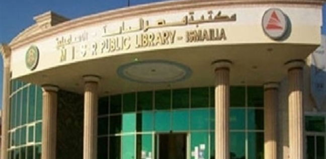 مكتبة مصر العامة تعلن عن منحة مخفضة للحصول على ماجستير إدارة الأعمال