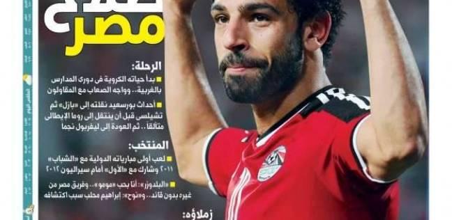 أسامة كمال: إزاي جائزة صلاح تنسينا منتخب مصر؟