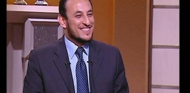 """داعية إسلامي: لا تترك زوجتك تذهب لمنزل والدها عند غضبها """"سيب لها انت البيت"""""""