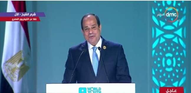 السيسي يشكر عمر البشير على حضوره منتدى شباب العالم