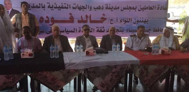 """بالصور  أهالي دهب يستقبلون محافظ جنوب سيناء بـ""""التنورة والمزمار"""""""