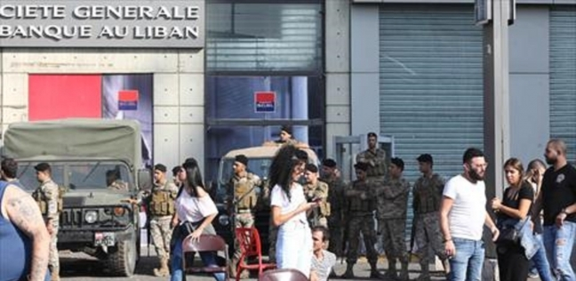 نقابات موظفي مصارف لبنان تدعو للاستمرار في الإضراب وإغلاق البنوك