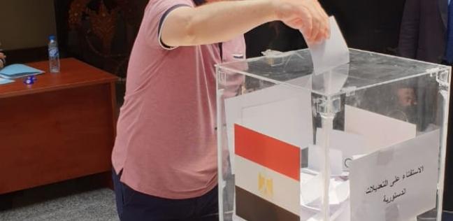 """الاتحاد المصري الأسترالي: حريصون على المشاركة بـ""""استفتاء الدستور"""""""