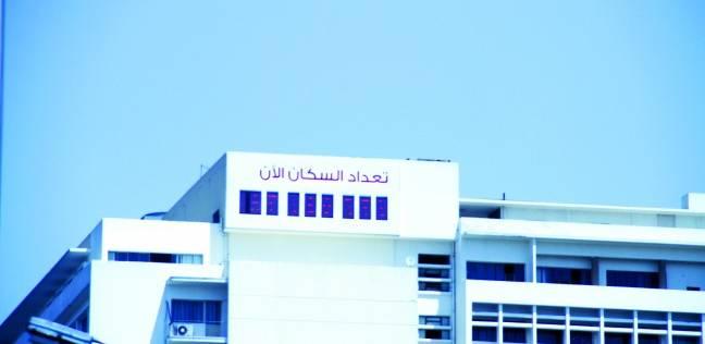 """""""الإحصاء"""": 756 ألفا و982 نسمة عدد سكان محافظة بورسعيد"""