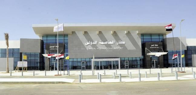 «السيسى» يفتتح مطار «العاصمة الإدارية» خلال أيام