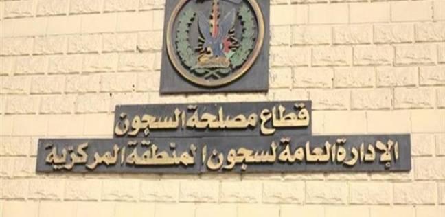 هل يحق للسجناء الإدلاء بصوتهم في انتخابات الرئاسة؟