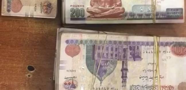 """القبض على """"موظف أموال"""" جمع 8 ملايين جنيه من مواطنين بالدقهلية"""