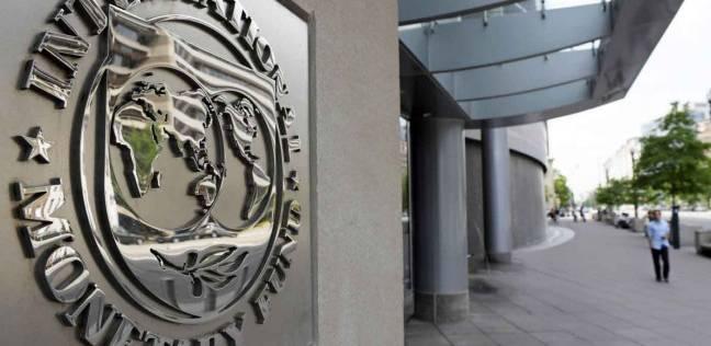 """صندوق النقد: تريليونا دولار خسائر بسبب """"الرشاوى"""" في العالم سنويا"""