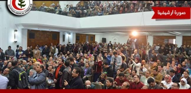محافظات| اطباء الاقصر والبحر الأحمر :توزيع دعوات بمستشفيات المحافظة لحضور الأعضاء عمومية الاتحاد