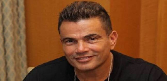 """عمرو دياب يعلن عن مسابقة لألبومه الجديد: """"اللي هيكسب هغني في فرحه"""""""