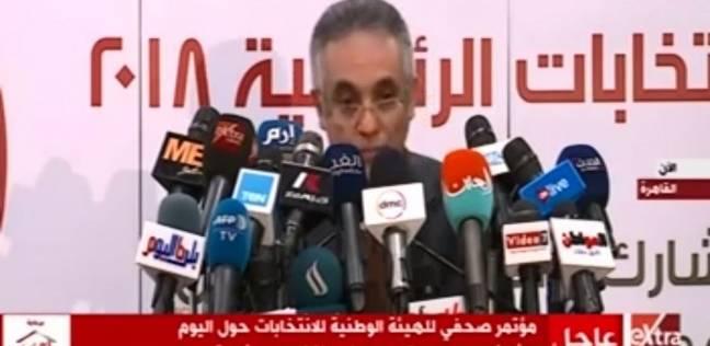 الوطنية للانتخابات: المصريون أثبتوا بنزولهم عدم التفاتهم للحاقدين