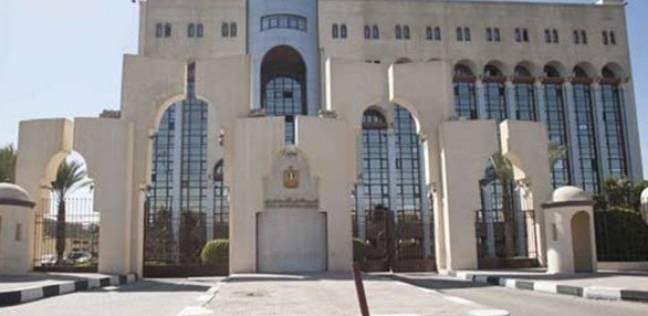 الهيئة العامة للاستعلامات تعلن عن وظائف شاغرة