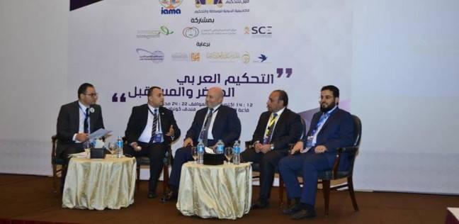 مؤتمر مهني: مصر من أولى الدول العربية المهتمة بالتحكيم الدولي