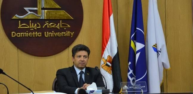 رئيس جامعة دمياط يطالب العاملين بالجد في العمل لحين تحديد إجازة العيد