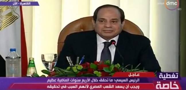 السيسي: هنبني حرم 5 كيلو حول مطار العريش