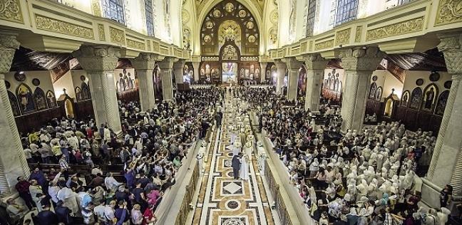 """انتهاء السنة القبطية اليوم.. والمسيحيون يحتفلون غدا بـ""""عيد النيروز"""""""