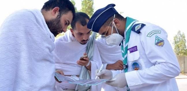الجمعية السعودية لطب العيون تقدم نصائح لسلامة الحجاج