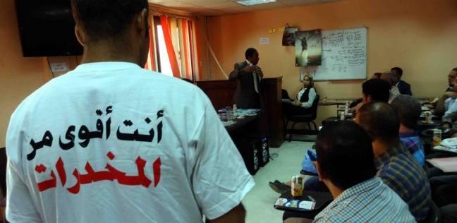 """""""المياه والصرف"""" بسوهاج تنظم ندوة للعاملين لمناقشة مخاطر الإدمان"""