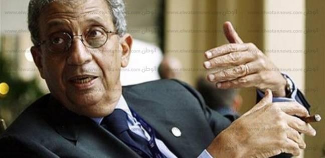 عمرو موسى: لا يمكن إنكار الأزمة في العلاقات المصرية الإثيوبية