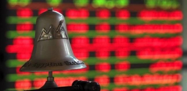 """""""فوديكو"""" تخفض رأس مالها وتتوقع تحقيق أرباحالعام الجاري"""