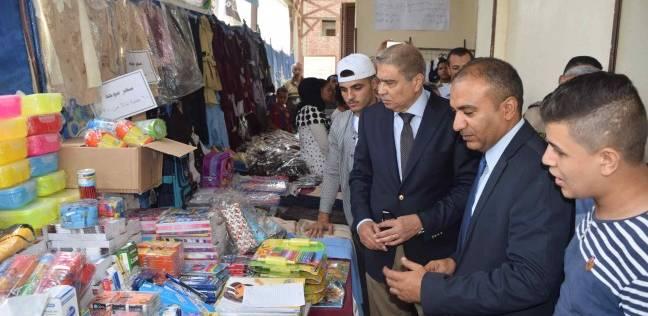 محافظ المنيا يفتتح معرض السلع والأدوات المدرسية بأبوقرقاص