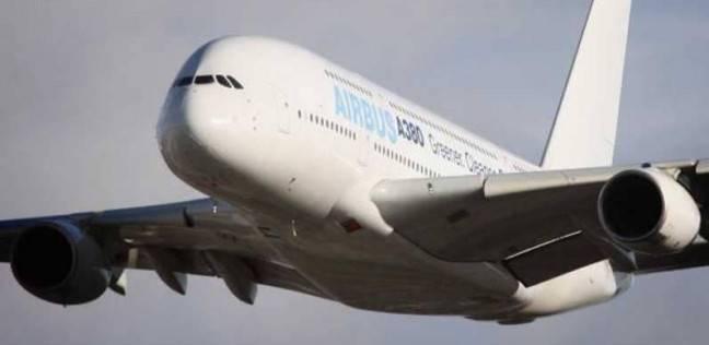 طقس نيويورك يعاقب أكبر طائرة في العالم.. ويغلق أحد المطارات