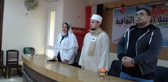 """""""تحريم قتل النفس"""" ندوة بـ""""ثقافة أبو صير"""""""